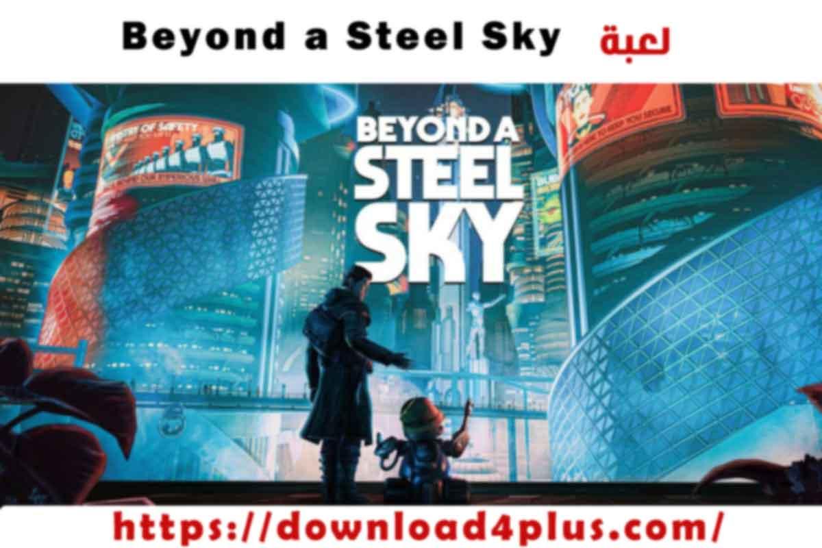 لعبة beyond a steel sky للايفون